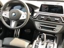 Rent-a-car BMW M760Li xDrive V12 in Salzburg, photo 8
