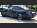 Rent-a-car BMW M760Li xDrive V12 in Salzburg, photo 3