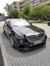 Rent-a-car Mercedes-Benz S 63 AMG Long in Vienna, photo 2