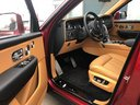 Rent-a-car Rolls-Royce Cullinan in Graz, photo 9